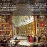 Il mercato dell'arte a Roma nel XVIII secolo (di Chiara Miceli)