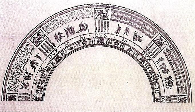 A. Capizzano, Bozzetto per i mosaici della Fontana della Sfera, matita e china su carta lucida
