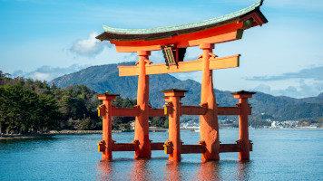 Il Giappone dei Kami | Seconda ed ultima parte